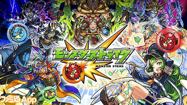 monsterstrike_titlevis_lateral_201608