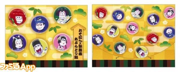 news_xlarge_osomatsu_kabuki2