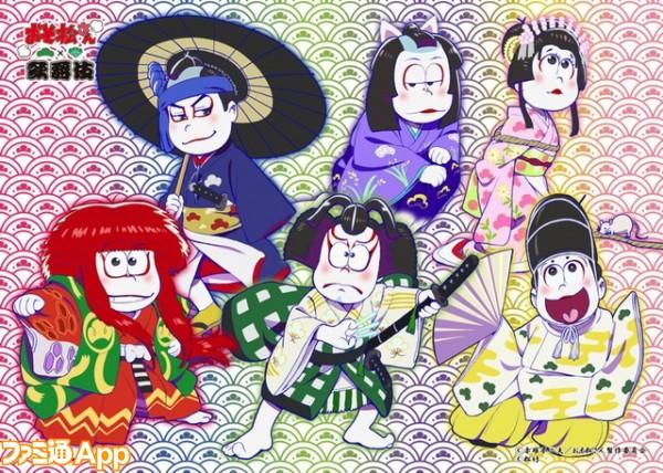 news_xlarge_osomatsu_kabuki21
