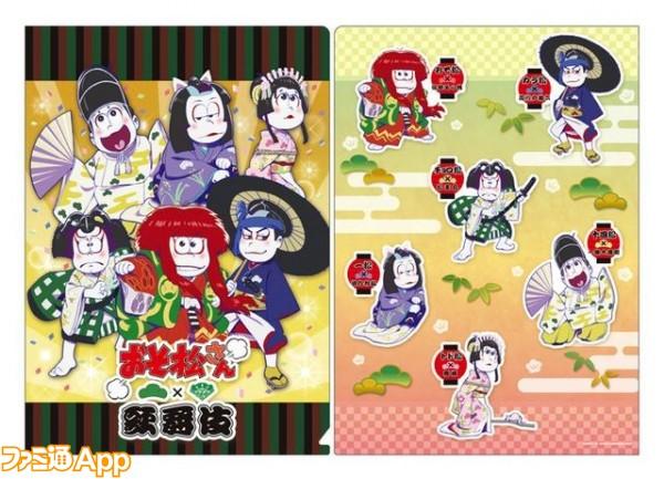 news_xlarge_osomatsu_kabuki3