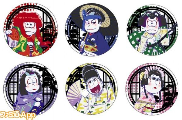 news_xlarge_osomatsu_kabuki4
