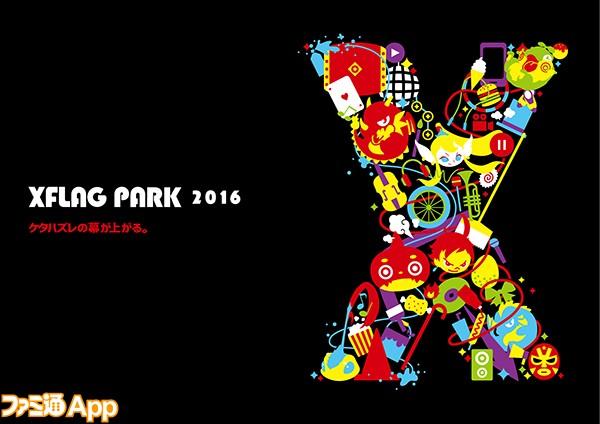 park_2016A001