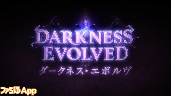 シャドウバース 新弾 ダークエボルヴ Dark Evolved