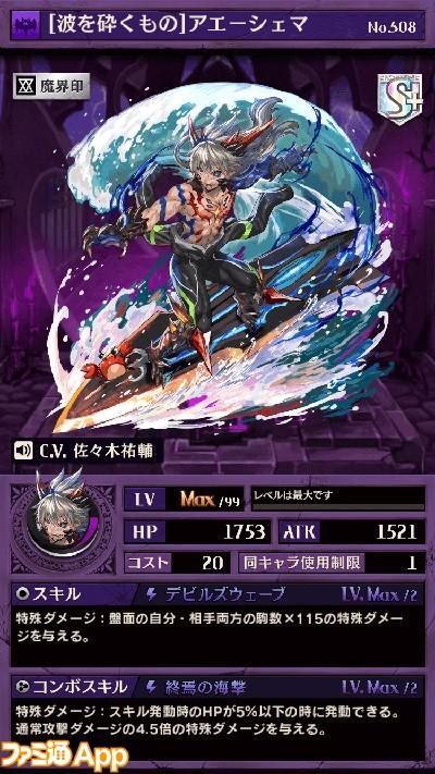 skill_05