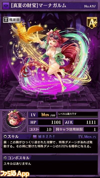 skill_10