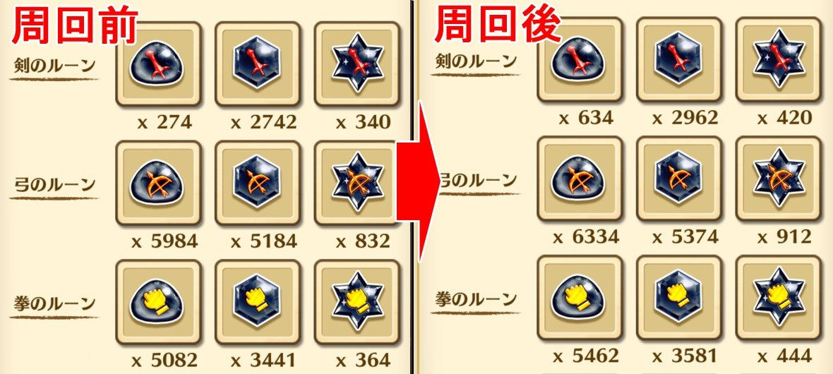 004 (1)