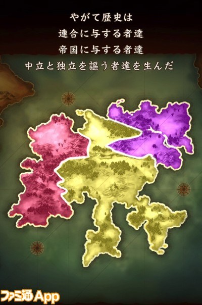 追憶の青_勢力図