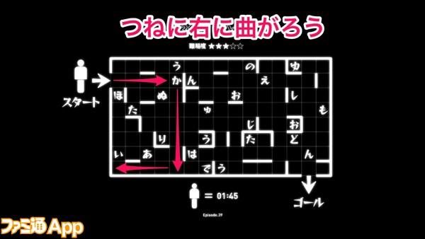モンストアニメ_迷路._ヒントjpg