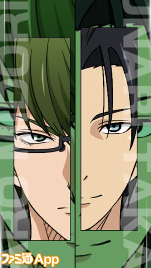 緑間編の練習&試合演出①