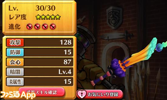 ミゼリコルデ剣01