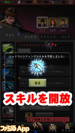 xagency12.jpg書き込み