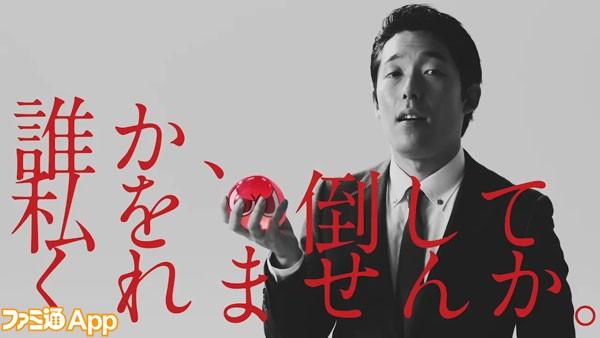 ぷよクエ_CM_06
