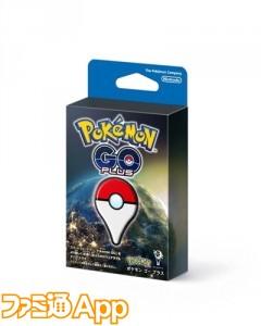 160908-Pokemon-GO-Plus