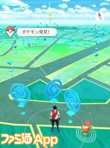 160908 Pokemon GO Plus08