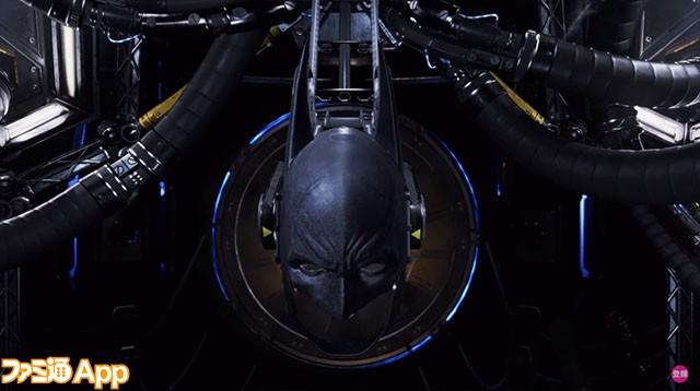 バットマンVR1