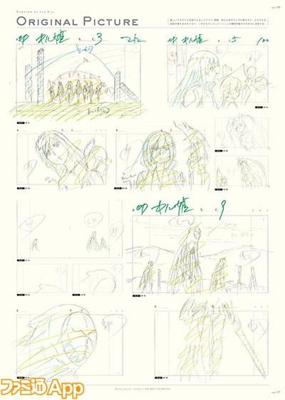 -Anime_01-CC.indd