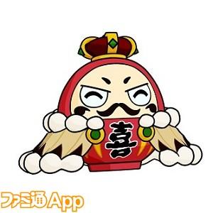 ぐるモン紹介09.キガンオー2