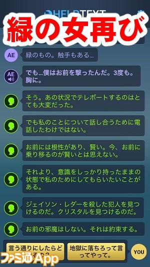 lifeline14書き込み
