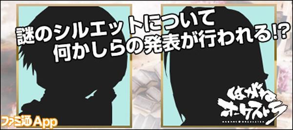 はがねオーケストラ_04