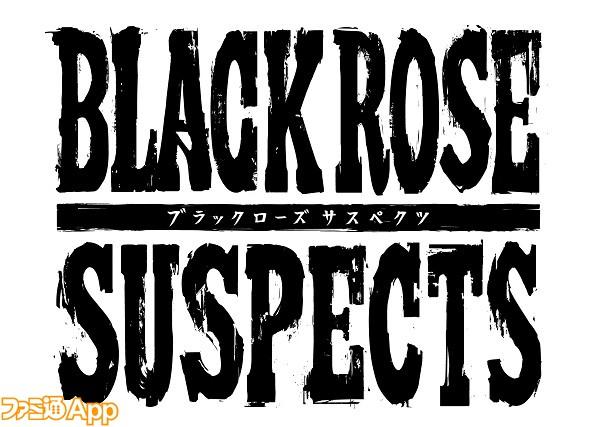 BRS_logo_black
