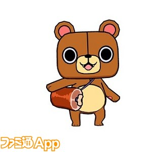 ぐるモン紹介03.カクマル1