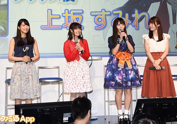 角川イベント03A