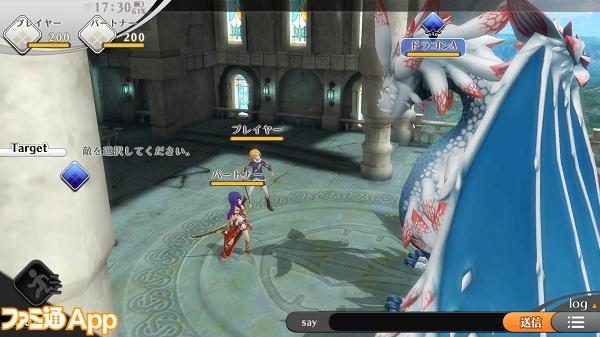 3.プレイヤーの前に立ちはだかる巨大なボスモンスター