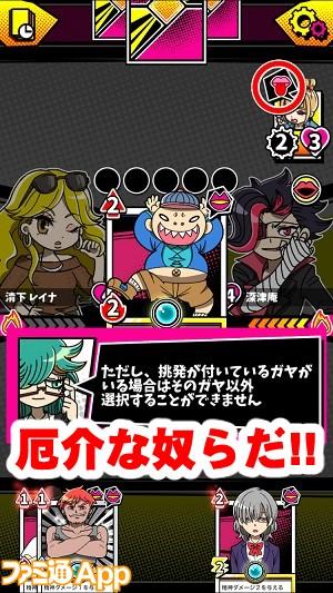 battle09.jpg書き込み