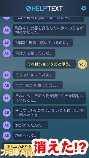 lifeline07書き込み