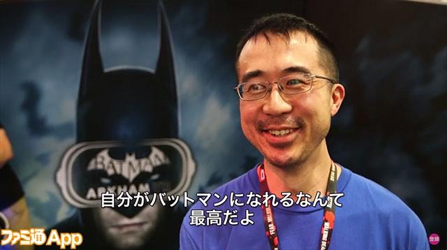 バットマンVR4