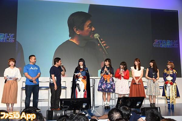 角川イベント07