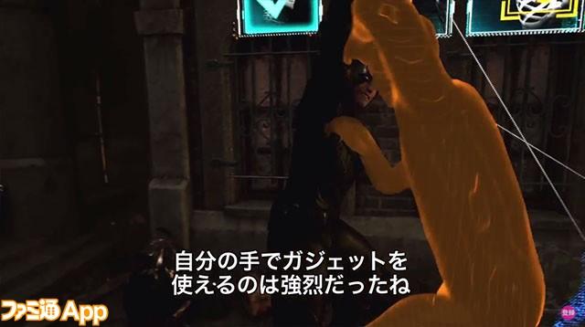 バットマンVR3