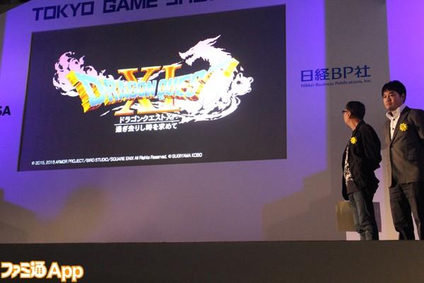 日本ゲーム大賞2016_ドラクエ受賞2