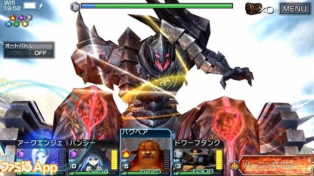 戦闘(ボス)02