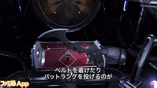 バットマンVR5