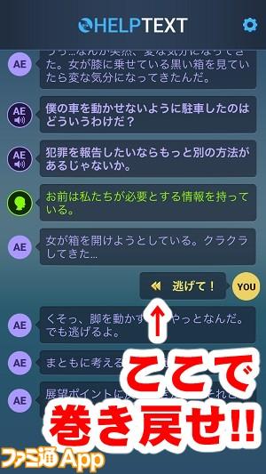 lifeline13書き込み