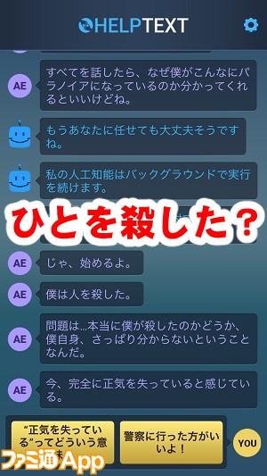 lifeline04書き込み