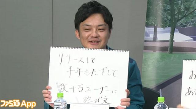 魔法科2周年ニコ生55