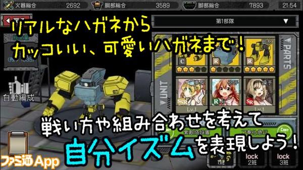 はがねオーケストラ_09