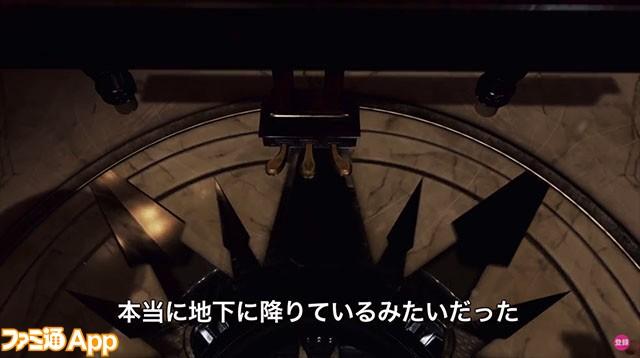 バットマンVR7