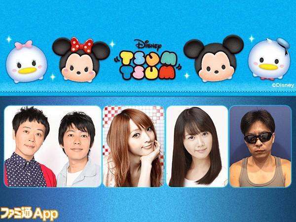 LINE:ディズニー ツムツム_ No.1プレイヤー決定戦
