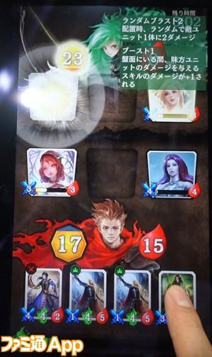 リアルタイム制カードゲーム『ラストグノウシア』004