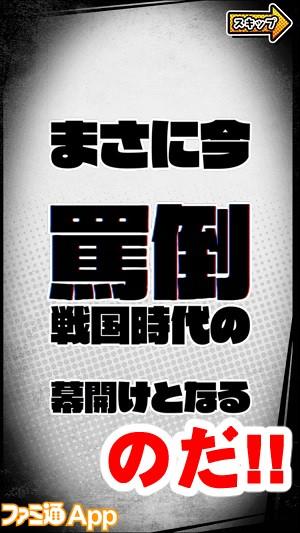 battle03.jpg書き込み