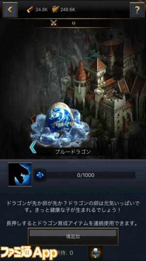 30001ブルードラゴン