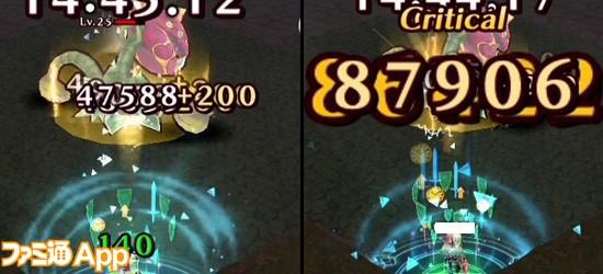 ベルメル火力検証(呪槍・自然30)