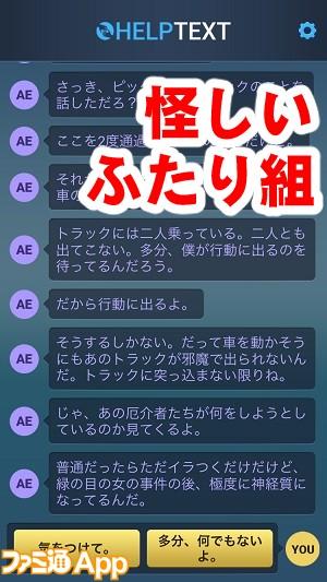 lifeline08書き込み