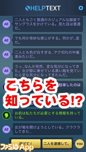 lifeline11書き込み