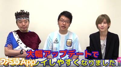 BFBチャンピオンズ通信_02