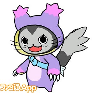 ぐるモン紹介01.ネムタマ1