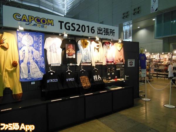 TGS_物販_カプコン